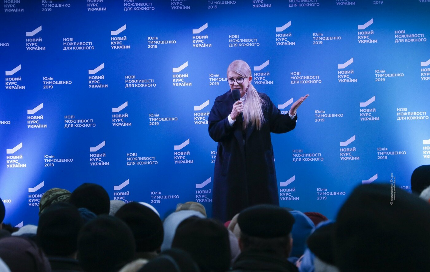«Ми маємо покращити добробут людей, збалансувати економіку та змінити Конституцію України», - програму «Нового курсу» Юлія Тимошенко презе..., фото-6