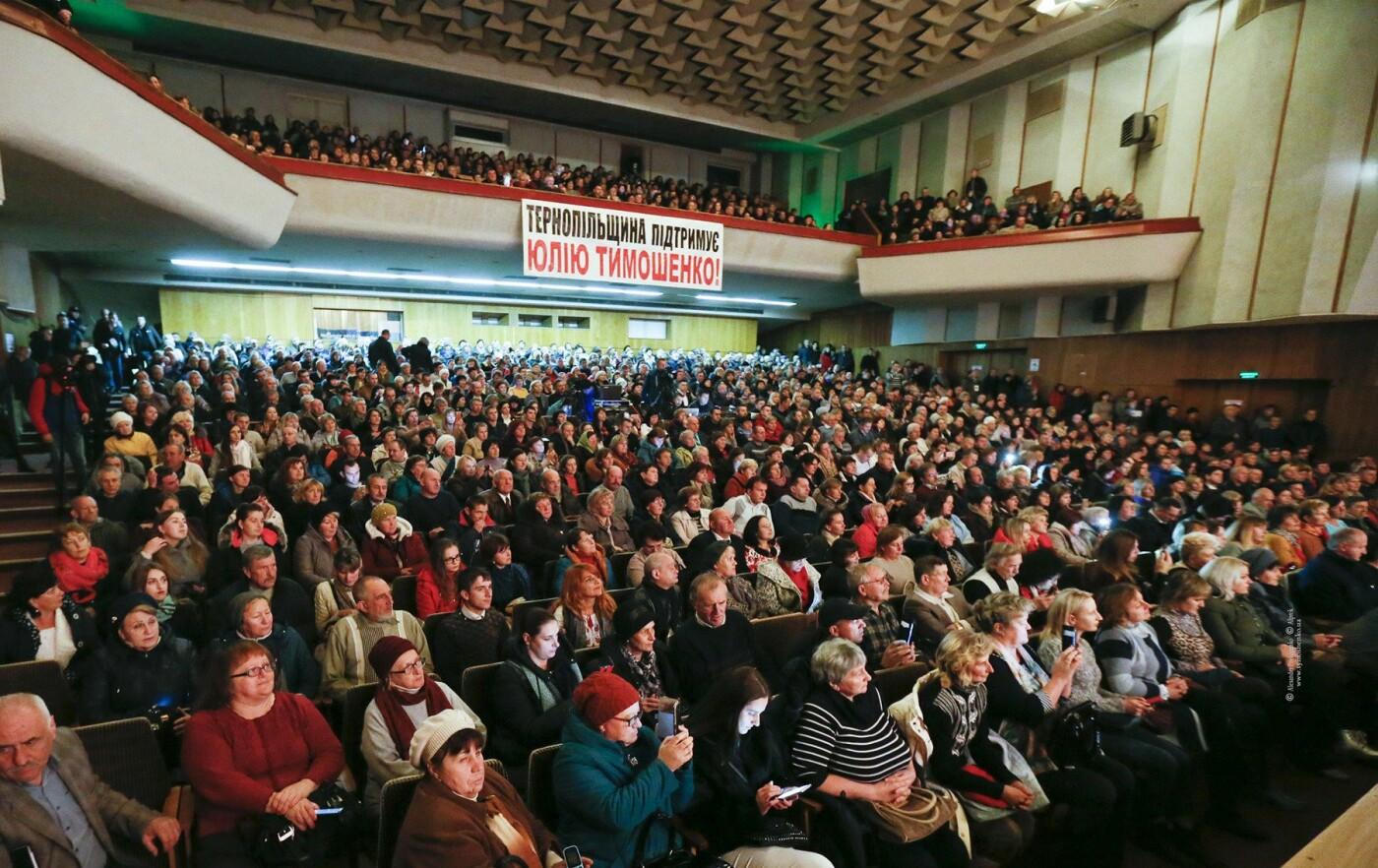 «Ми маємо покращити добробут людей, збалансувати економіку та змінити Конституцію України», - програму «Нового курсу» Юлія Тимошенко презе..., фото-4