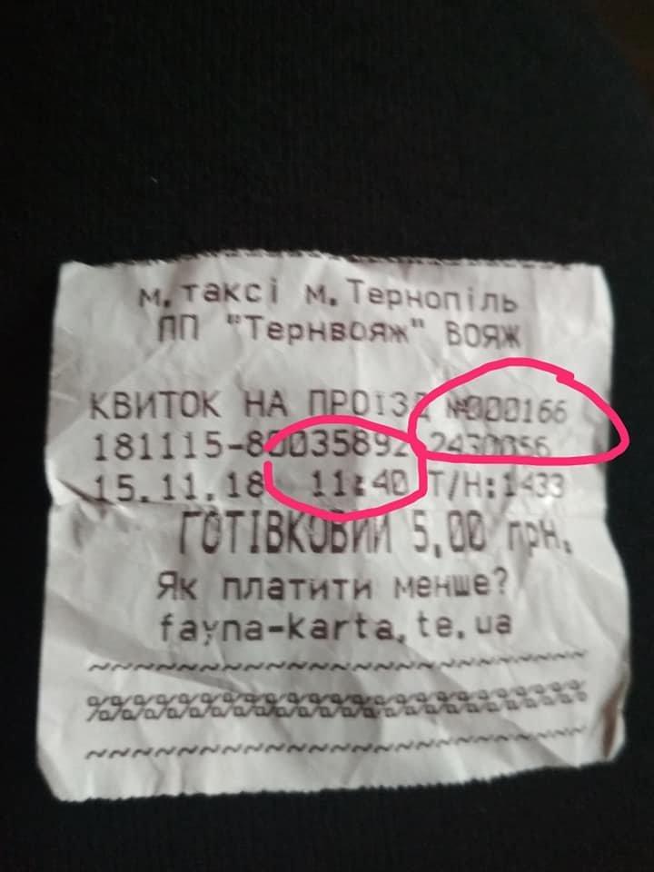 """Черговий конфлікт в тернопільському транспорті: """"відзначився"""" ще один водій маршрутки (фото, ОНОВЛЕНО), фото-1"""