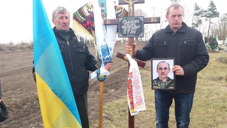 Сьогодні на Тернопільщині прощалися із військовим Русланом Романюком, якого вбили у Дніпрі (ФОТО), фото-1