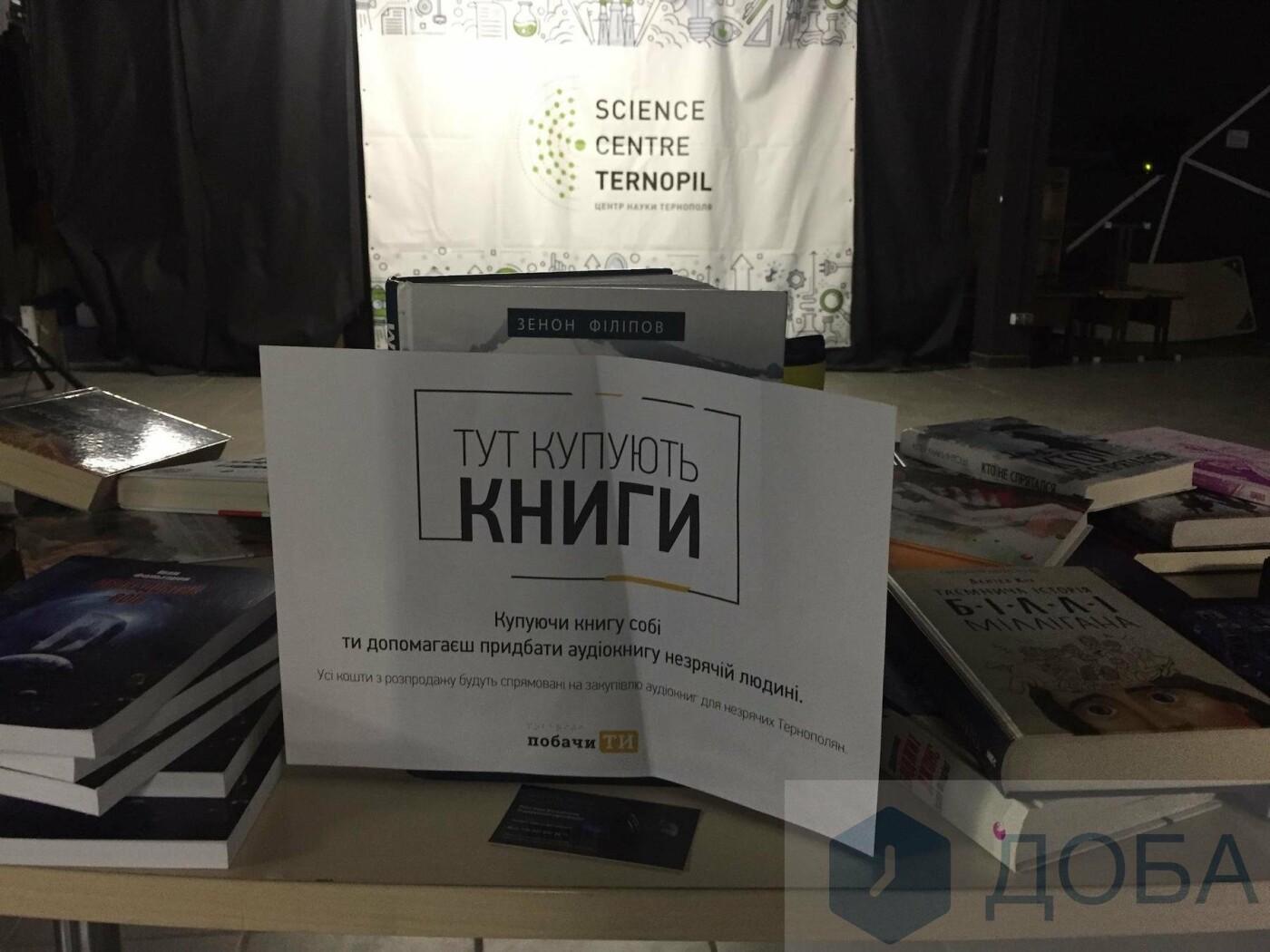 У Тернополі влаштували гаражний книжковий розпродаж (фото), фото-2