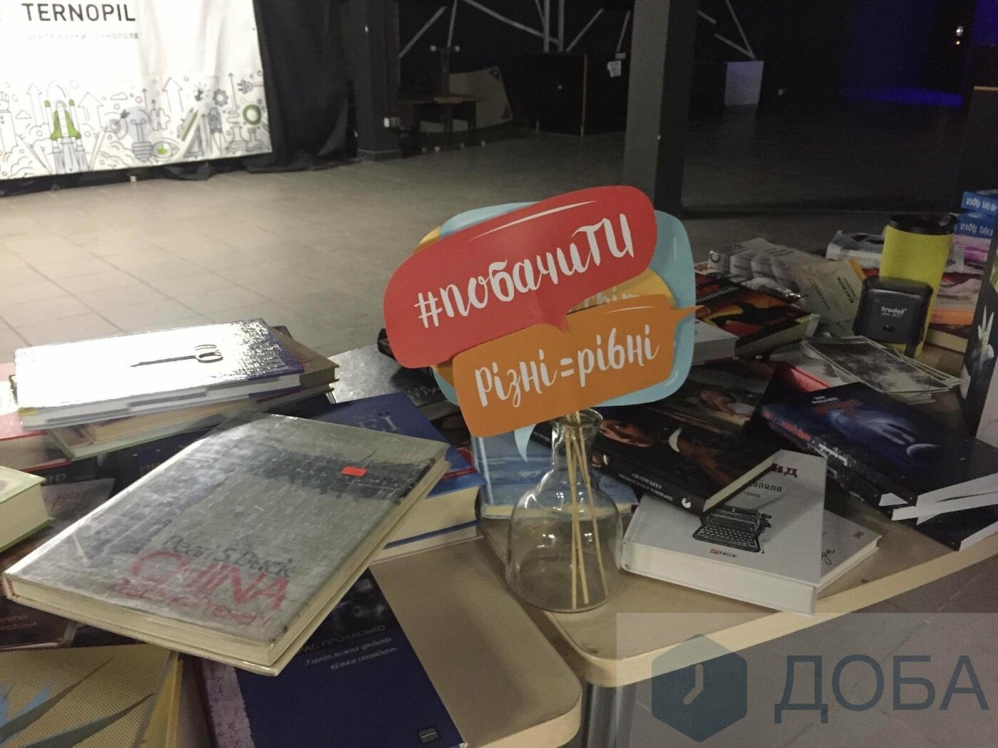 У Тернополі влаштували гаражний книжковий розпродаж (фото), фото-3