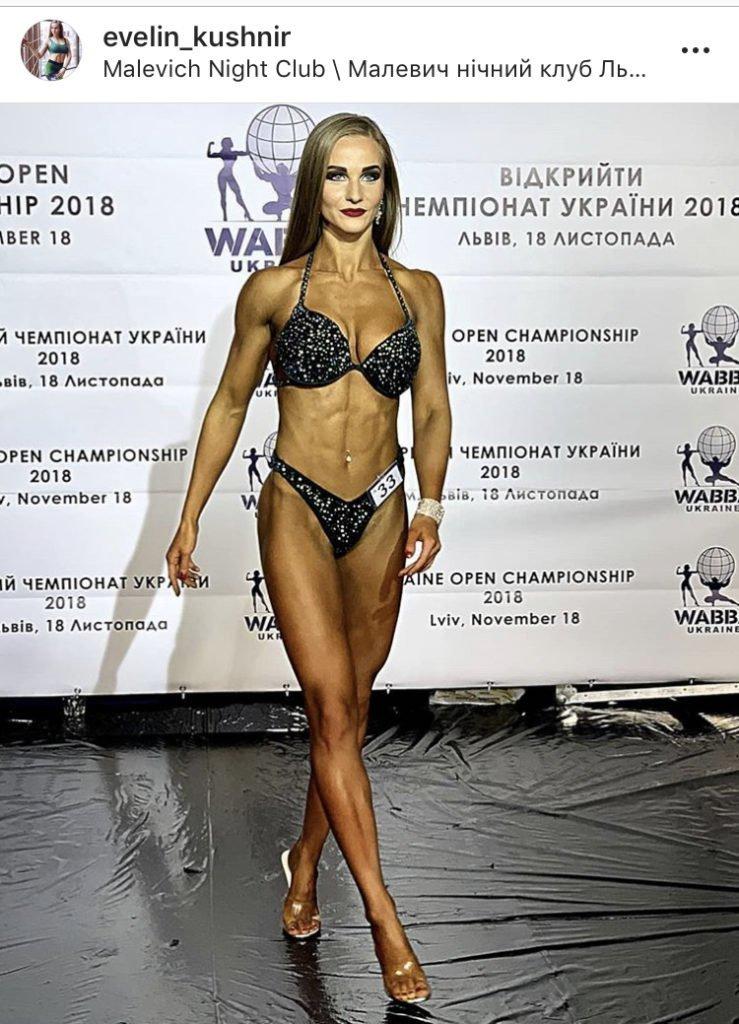Тернополянка Евеліна Кушнір стала чемпіонкою України з фітнес-бікіні (ФОТО), фото-1