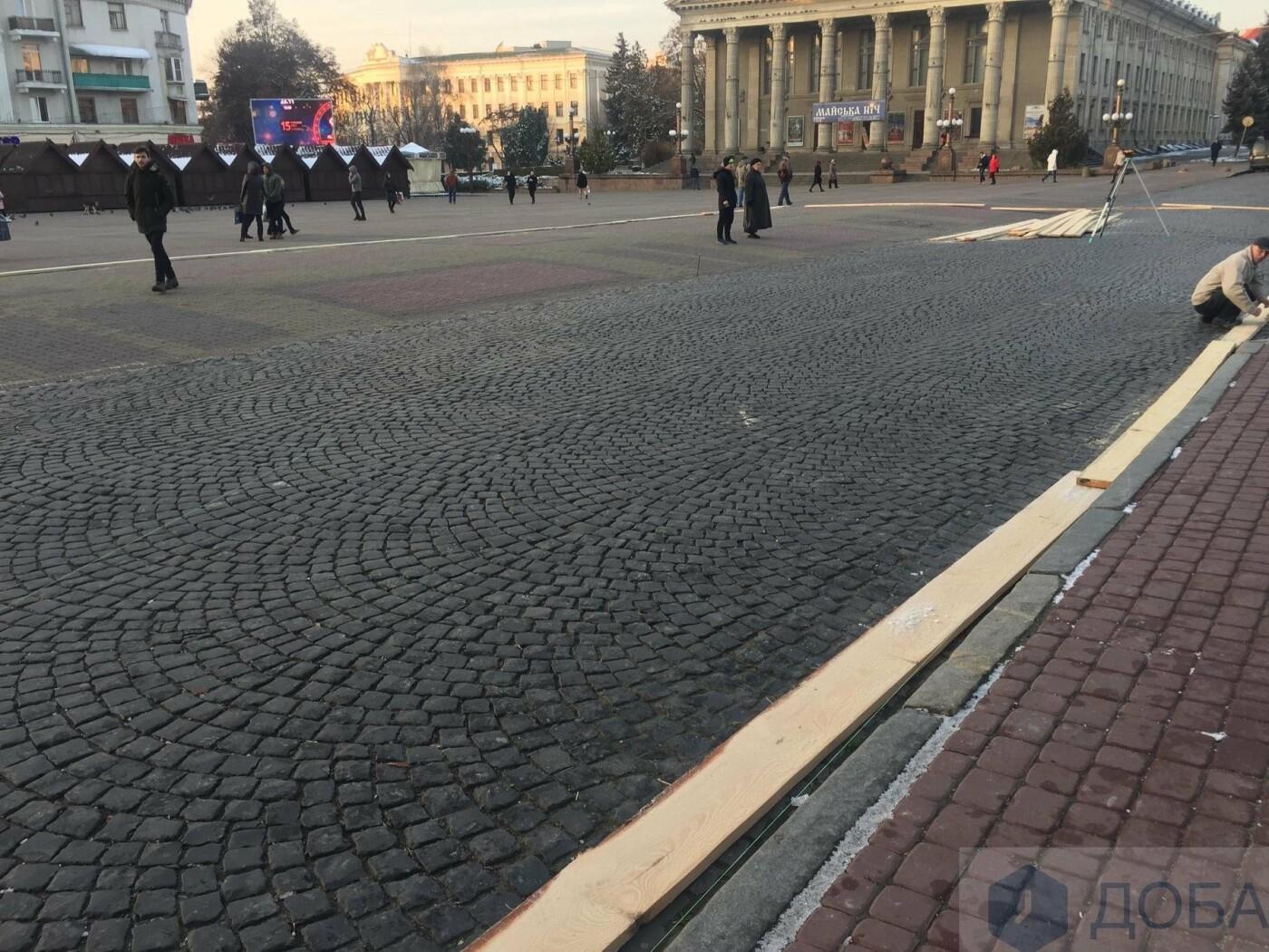 У Тернополі розпочали підготовувати місце для ковзанки (фото), фото-1