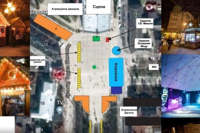 У Тернополі буде Офіс Святого Миколая, фото-2