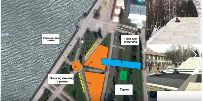 У Тернополі буде Офіс Святого Миколая, фото-1