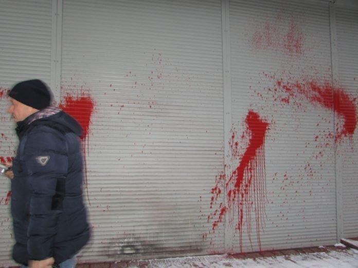 Російський банк у центрі Тернополя знову заляпали «кров'ю» (ФОТО), фото-2