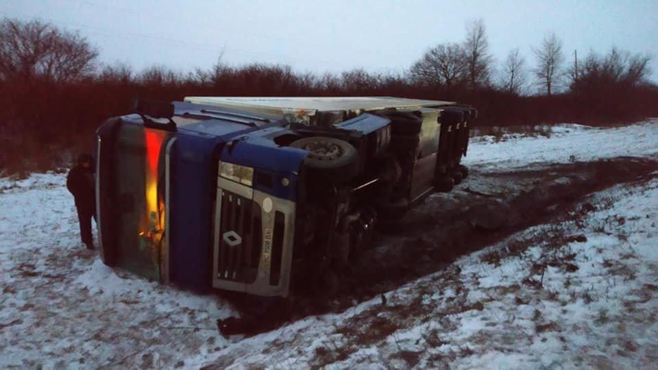 Жахлива ДТП на Тернопільщині: двоє людей загинуло, решту госпіталізовано (ФОТО), фото-1