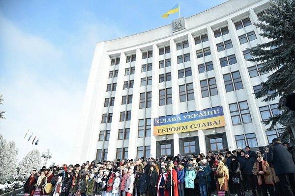 Тернопільська ОДА та облрада запустили флешмоб «Україна колядує» (фото, відео), фото-2