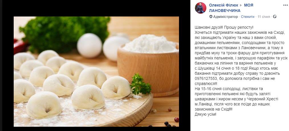 Відомий тернопільський священик готує 5000 пельменів для українських захисників, фото-1