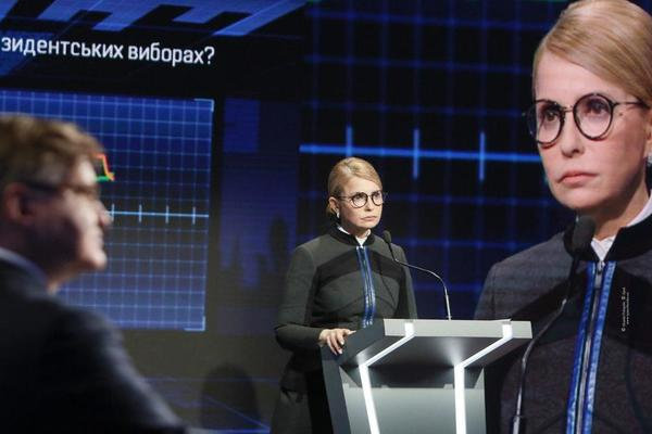 Юлія Тимошенко: завдання нового президента – запустити економіку, фото-1