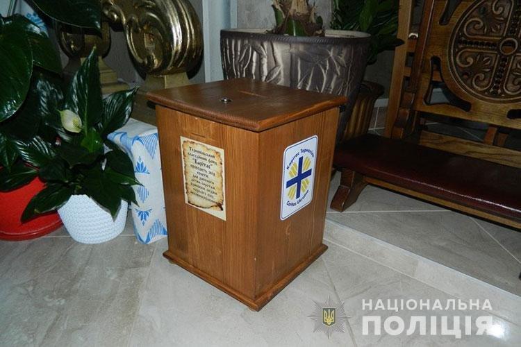 Поліцейські упіймали злодія, котрий обікрав церкву на Тернопільщині (ФОТО), фото-2