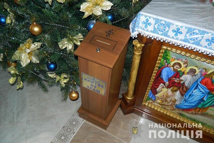 Поліцейські упіймали злодія, котрий обікрав церкву на Тернопільщині (ФОТО), фото-4