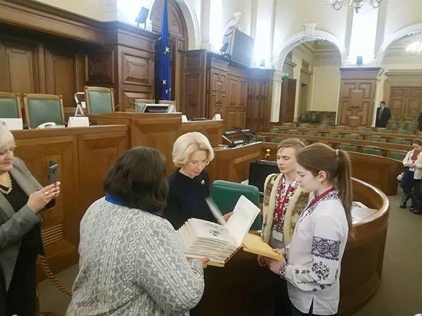 """Разом з """"Книгою Добра"""" країнами Балтії подорожують і школярі Тернопільщини (ФОТО), фото-2"""