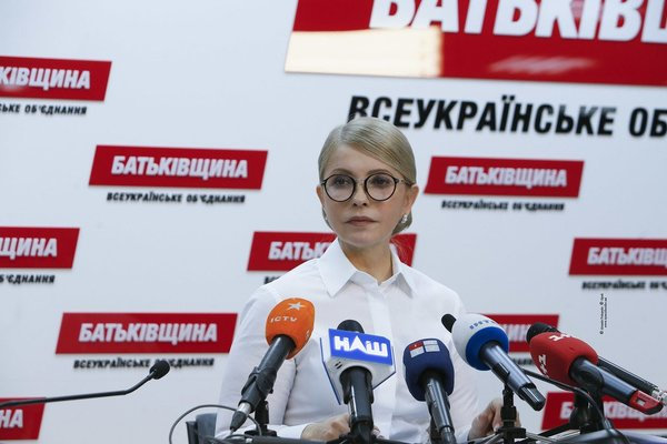 Юлія Тимошенко йде у президенти в день Соборності, фото-1