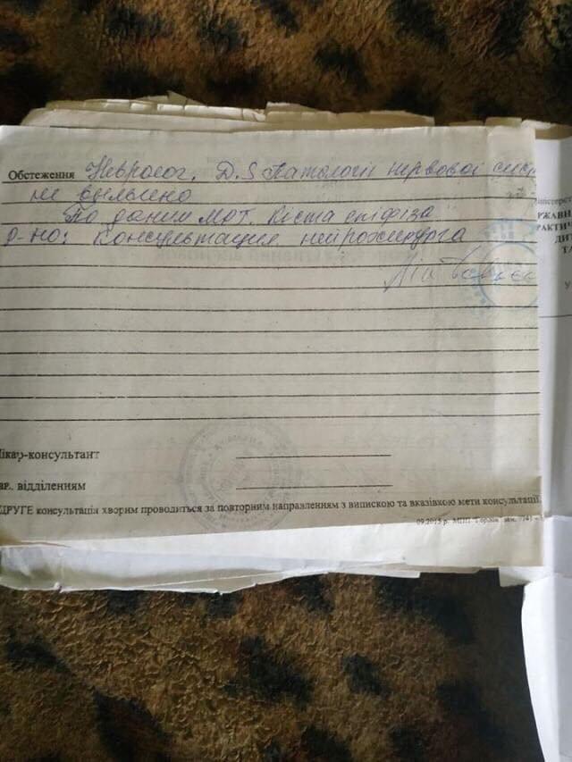 Потрібна допомогта для маленького хлопчика, лікарі поставили йому чотири страшних діагнози, фото-10