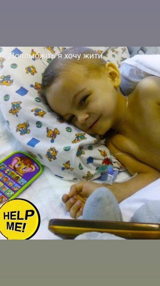Потрібна допомогта для маленького хлопчика, лікарі поставили йому чотири страшних діагнози, фото-1