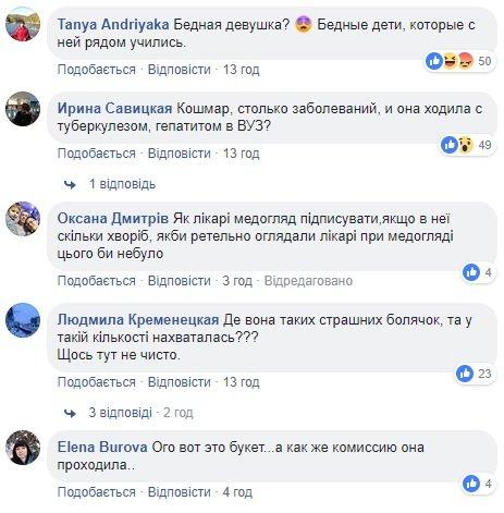 """""""Звідки стільки інфекцій?"""": смерть африканської студентки в Тернополі викликала скандал у мережі, фото-1"""