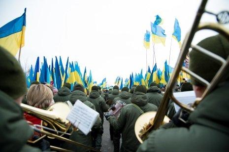 На День Соборності Тернопільщина і Хмельниччина встановили спільний рекорд (фото), фото-2