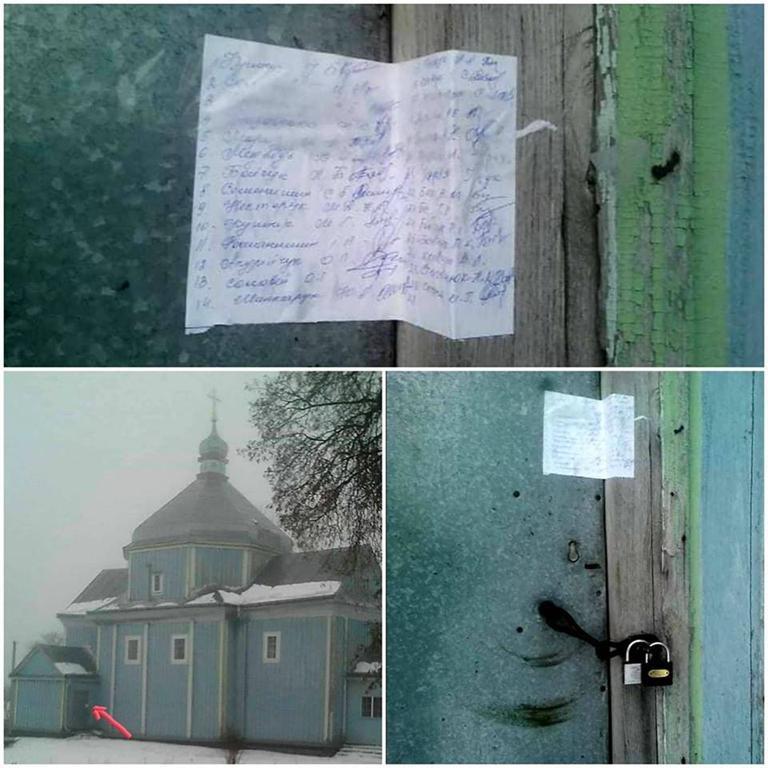 """""""Не віддає ключі від храму"""": на Тернопільщині священик противиться волі вірян, які хочуть перейти до ПЦУ (Фото), фото-1"""