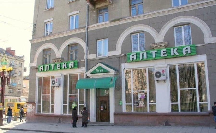 Колектив б'є на сполох: стару тернопільську аптеку у центрі міста хочуть закрити, фото-2