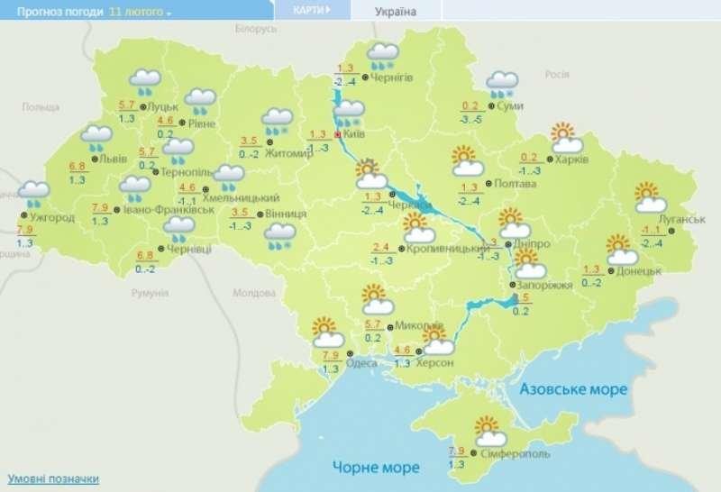 """До уваги тернополян: наступного тижня Україну почне """"накривати"""" дощами і снігом, фото-1"""