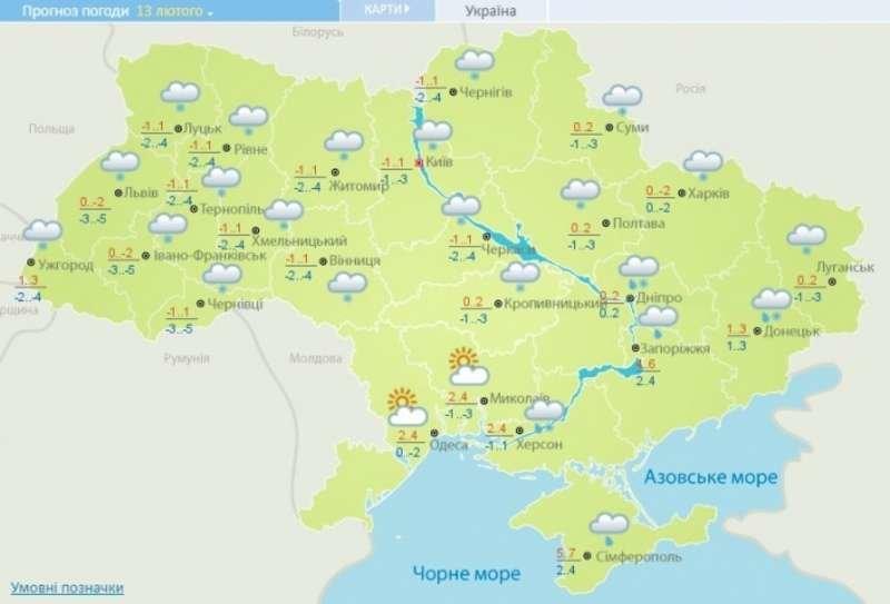"""До уваги тернополян: наступного тижня Україну почне """"накривати"""" дощами і снігом, фото-3"""