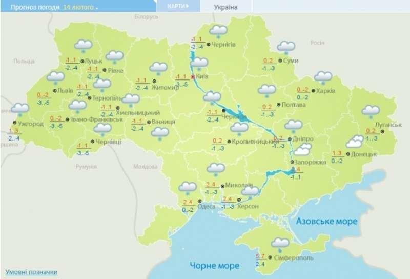 """До уваги тернополян: наступного тижня Україну почне """"накривати"""" дощами і снігом, фото-4"""