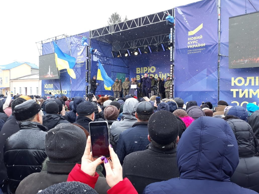 Юлія Тимошенко на Тернопільщині говорила про мир, духовність та перемогу, фото-4