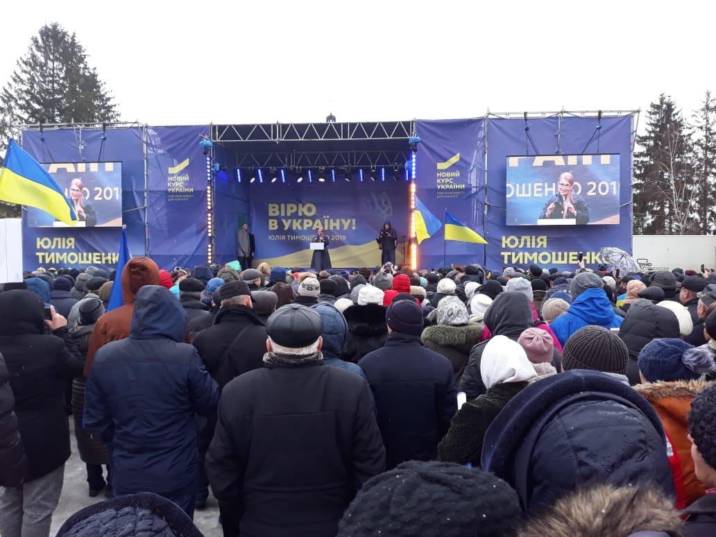 Юлія Тимошенко на Тернопільщині говорила про мир, духовність та перемогу, фото-2