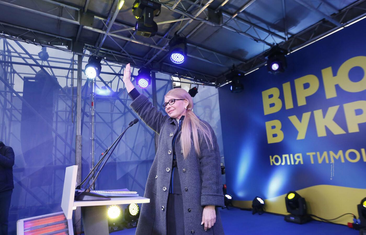 Юлія Тимошенко на Тернопільщині говорила про мир, духовність та перемогу, фото-1