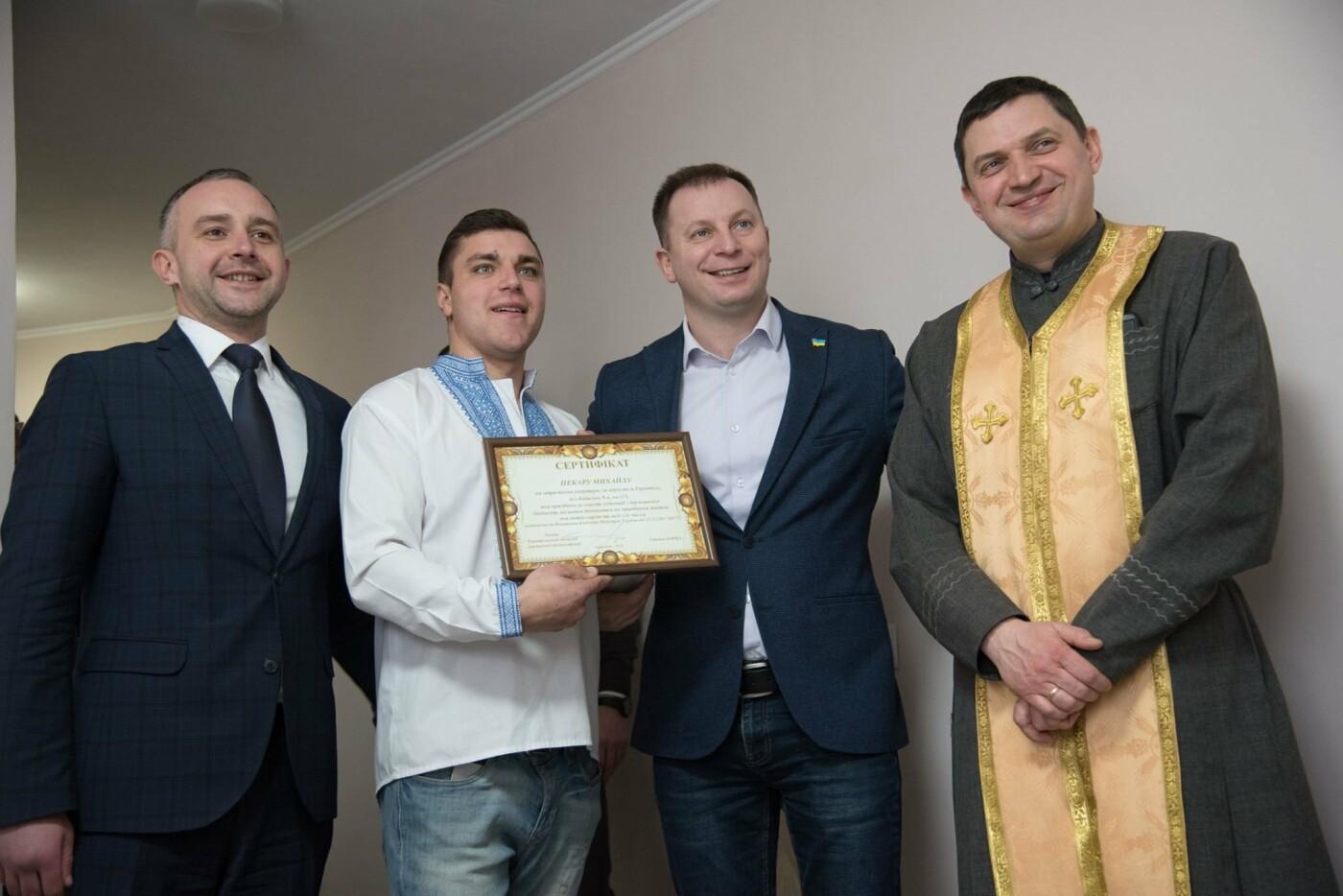 Житло для дітей-сиріт: Завдяки державній підтримці квартиру у Тернополі отримав Михайло Пекар (фото), фото-6