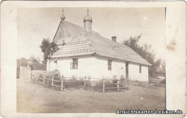 На одному із німецьких аукціонів продають унікальні світлини, які були зроблені в 1917 році на Тернопільщині (ФОТО), фото-1