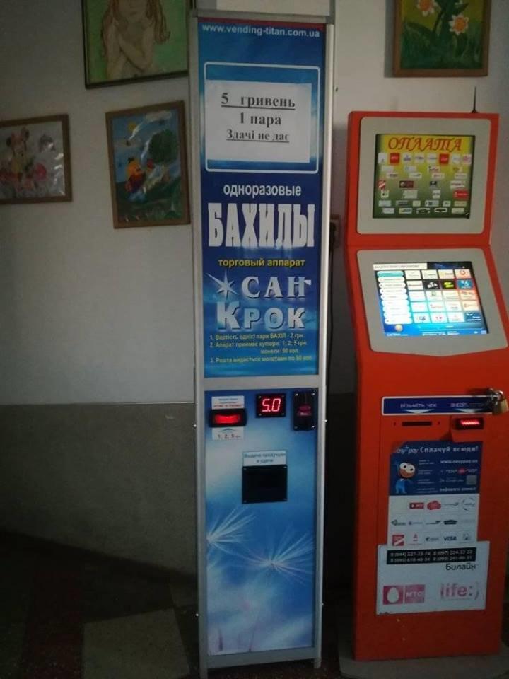 У Тернополі в одній з лікарень встановили автомат, де бахіли коштують 5 гривень (ФОТОФАКТ), фото-1