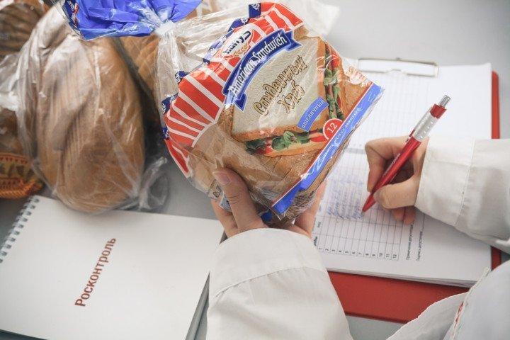 У Тернополі під американським брендом маскується російський хліб (ФОТО+ВІДЕО), фото-1