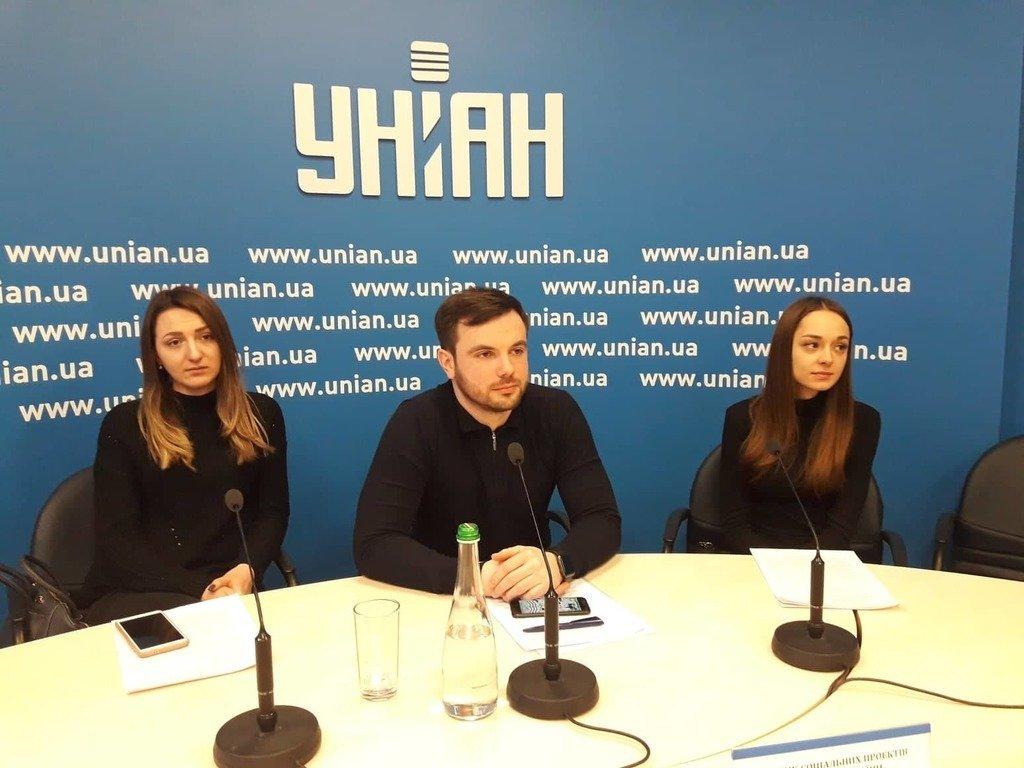 Активісти підтримали Тимошенко