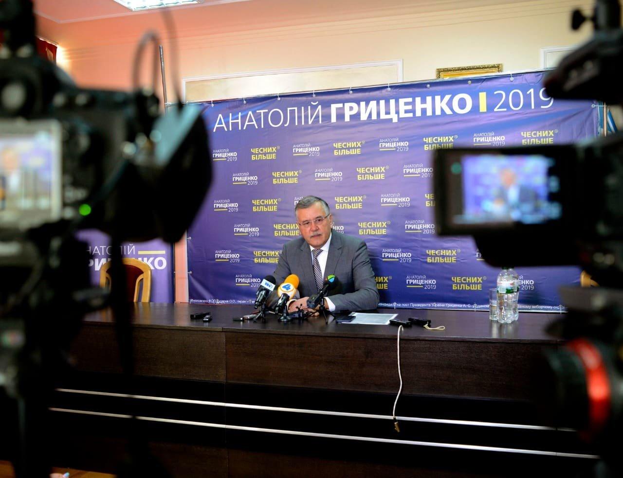 Анатолій Гриценко: «На відкритих дебатах кандидати на посаду президента повинні показати свою команду та чесно відповісти на запитання гром..., фото-6