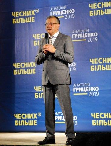 Анатолій Гриценко: «На відкритих дебатах кандидати на посаду президента повинні показати свою команду та чесно відповісти на запитання гро..., фото-11