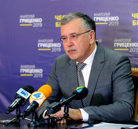 Анатолій Гриценко: «На відкритих дебатах кандидати на посаду президента повинні показати свою команду та чесно відповісти на запитання гром..., фото-2