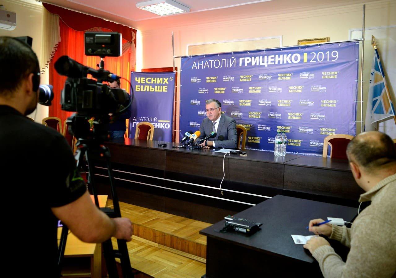 Анатолій Гриценко: «На відкритих дебатах кандидати на посаду президента повинні показати свою команду та чесно відповісти на запитання гром..., фото-3
