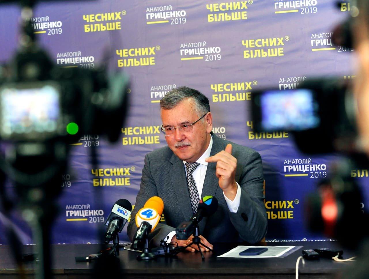 Анатолій Гриценко: «На відкритих дебатах кандидати на посаду президента повинні показати свою команду та чесно відповісти на запитання гром..., фото-7