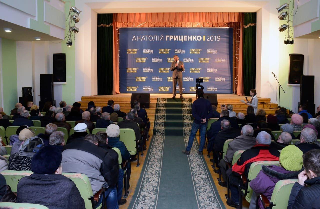Анатолій Гриценко: «На відкритих дебатах кандидати на посаду президента повинні показати свою команду та чесно відповісти на запитання гром..., фото-9
