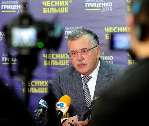 Анатолій Гриценко: «На відкритих дебатах кандидати на посаду президента повинні показати свою команду та чесно відповісти на запитання гром..., фото-4