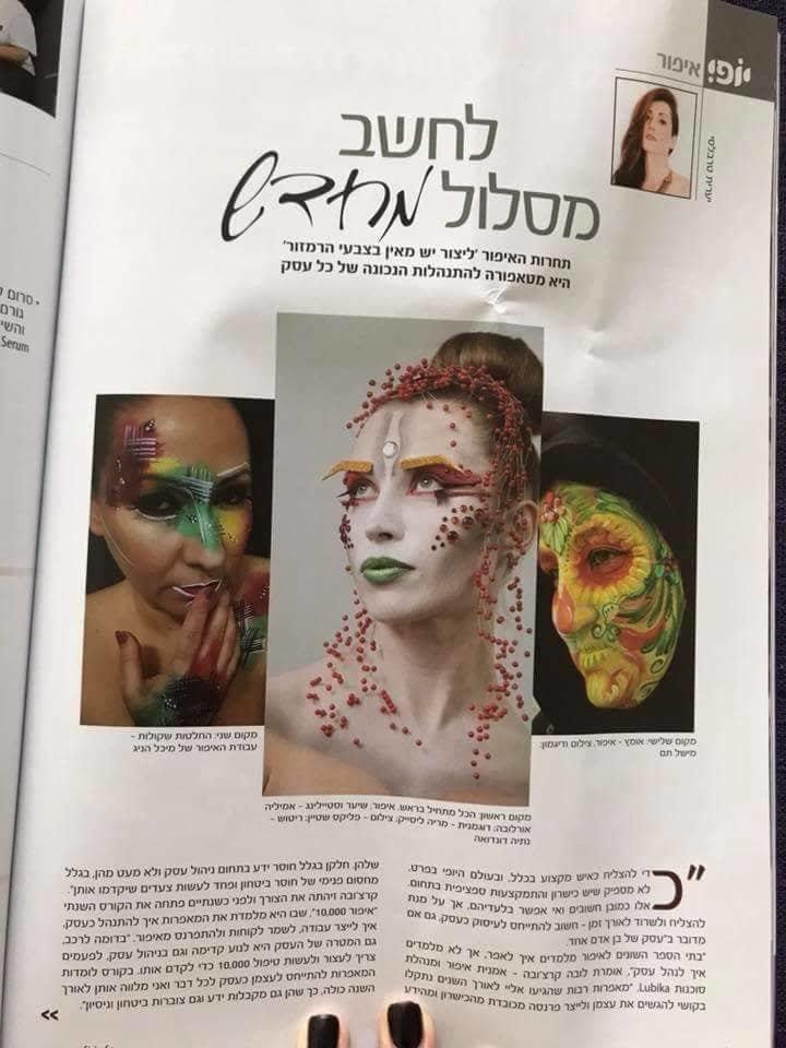 """""""Можна було здатись або добиватися свого"""": тернополянка розповіла, як стати успішною фотомоделлю в Ізраїлі (ФОТО), фото-2"""