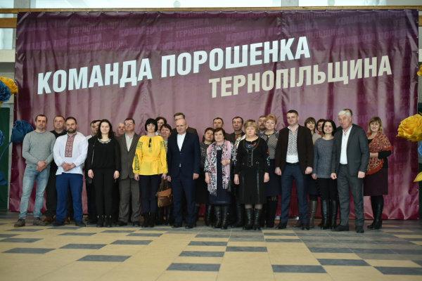 """У Тернополі прихильники Петра Порошенка зібралися на """"Форумі Єдності"""" (Фото, відео), фото-4"""