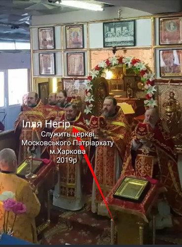 Священик з Тернопільщини зрадив своїх парафіян та втік служити до московських попів?, фото-3