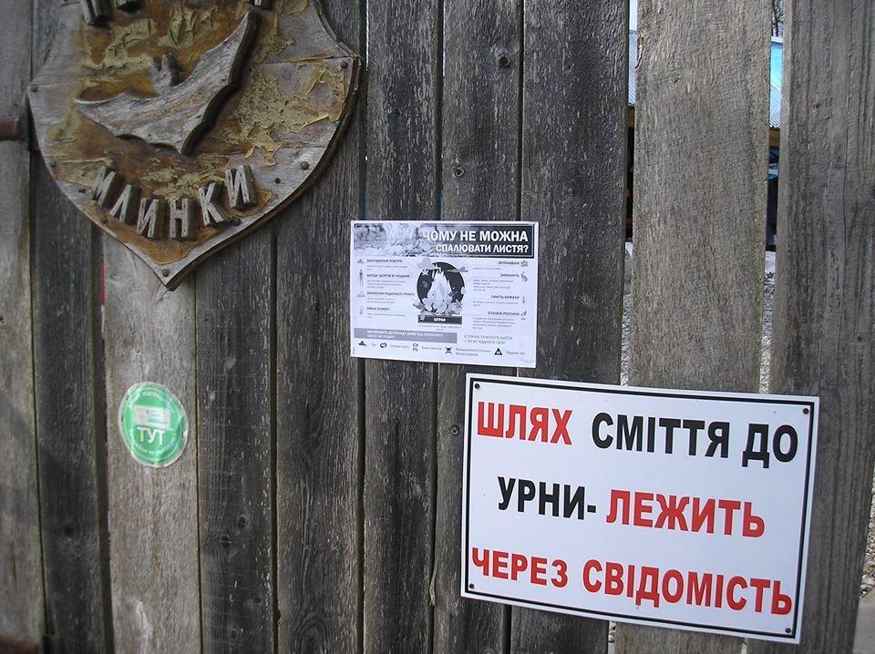 """""""Роздаю листівки в руки, але дивлюся в очі, аби не дурно було"""": мандрівник та активіст з Тернопільщини """"ходив по сусідах"""" та закликав однос..., фото-6"""