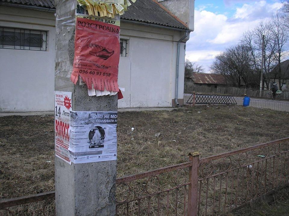 """""""Роздаю листівки в руки, але дивлюся в очі, аби не дурно було"""": мандрівник та активіст з Тернопільщини """"ходив по сусідах"""" та закликав однос..., фото-9"""