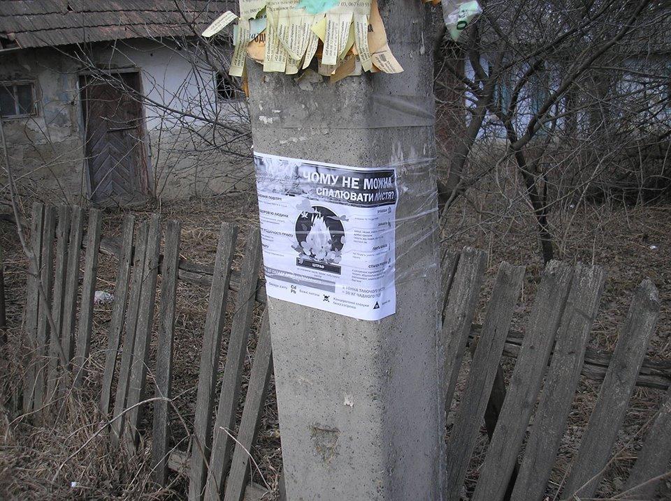 """""""Роздаю листівки в руки, але дивлюся в очі, аби не дурно було"""": мандрівник та активіст з Тернопільщини """"ходив по сусідах"""" та закликав однос..., фото-2"""