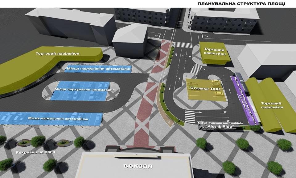 Який вигляд може мати Привокзальний майдан Тернополя після реконструкції (Фото, відео), фото-4